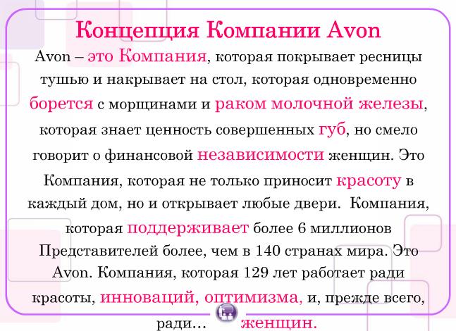 vvv22